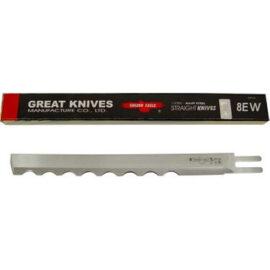 Golden Eagle Dik Kumaş Kesim Motoru Bıçağı Dalgalı (kutu: 12'li)  8''EW ''