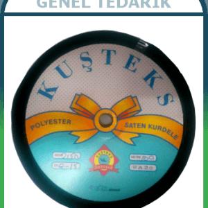 KUŞTEKS, Grogren Kurdele - Siyah (20mm x 100m) ~